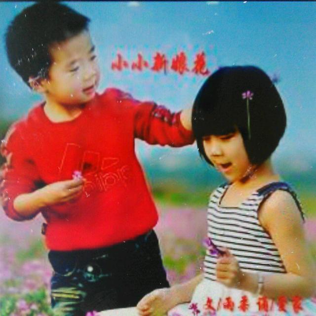 【小小新娘花】_小小新娘花伴奏